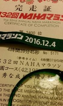 2016-12-04 18.11.22.jpg